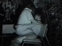 真夜中の公園盗撮 彼氏と対面座位しながら腰を振る彼女