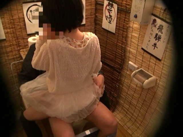 居酒屋のトイレ38