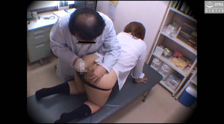 肛門科…5